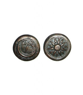 Currency Asse (7 cms.)