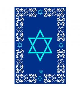 Estandarte Judío Estrella de David