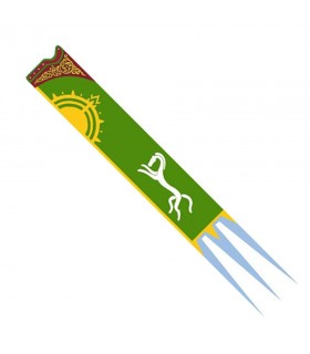 Flag-the Banner of Eomer, the Lord of The Rings