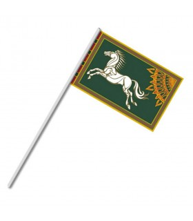 Mini flag of Rohan, the Lord of The Rings