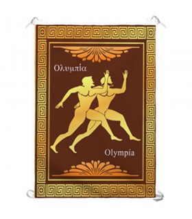 Banner Greek Olympics, Athletics (70x100 cm.)