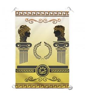 Banner Greek Gods (70x100 cms.)