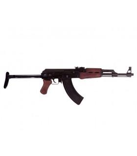 Soviet assault rifle AK-47 with folding butt